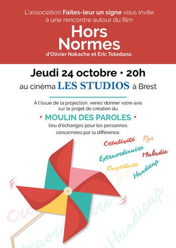 """jeudi 24/10 à 20H : projection """"HORS NORMES"""""""